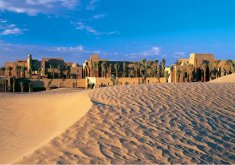 Bab Al Shams Desert Resort & Spa***** de Luxe