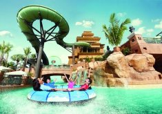 Aquaventures - Atlantis Waterpark